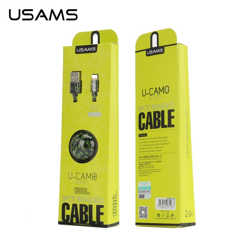USAMS-Brand-U-Camo-Series-1-5M-Data-Charging-Sync-Quick-Charger-Cable-With-Winding-Ball